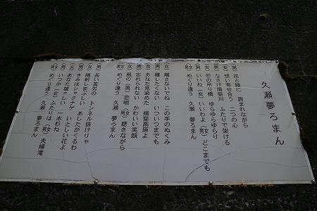 160502okuibi006.jpg