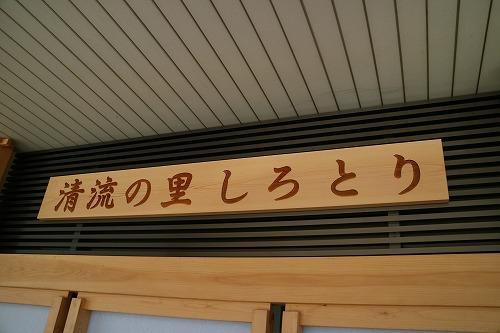 170502okumino-017.jpg