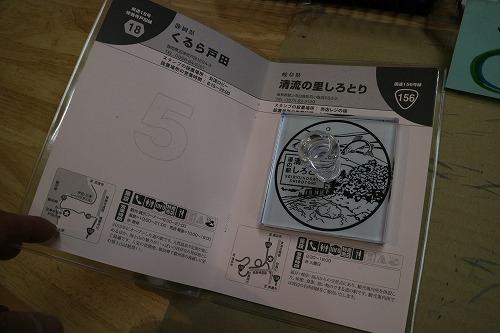 170502okumino-018.jpg