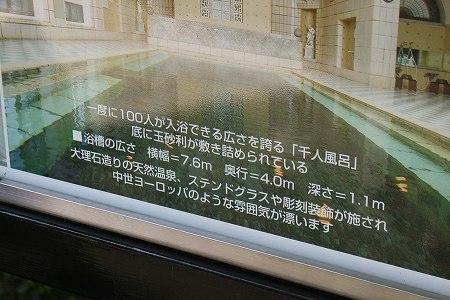 BSRsuwa-032.jpg