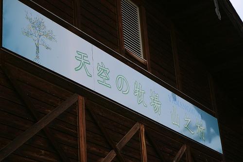 BSRtenku006.jpg