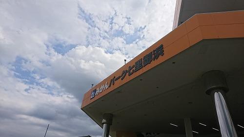 DSC_1845.jpg