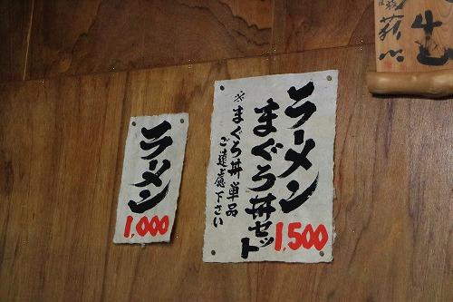 kawa020.jpg