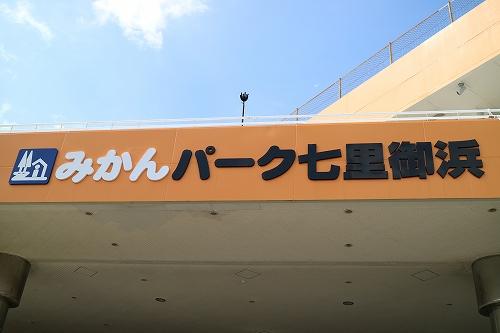 koya045.jpg