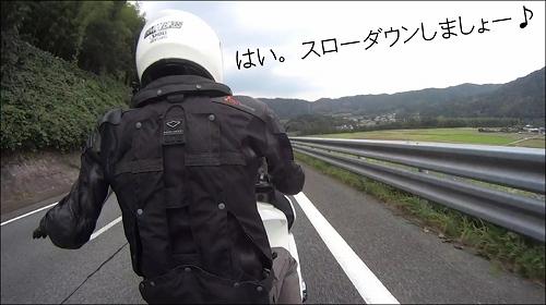 koya049c.jpg