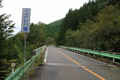 okuhida003.jpg
