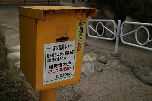 okuhida020.jpg