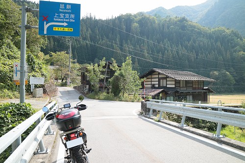 okuhida024.jpg