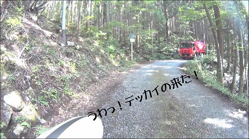 okuhida026.jpg