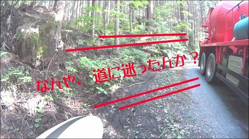 okuhida027.jpg