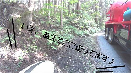 okuhida028.jpg