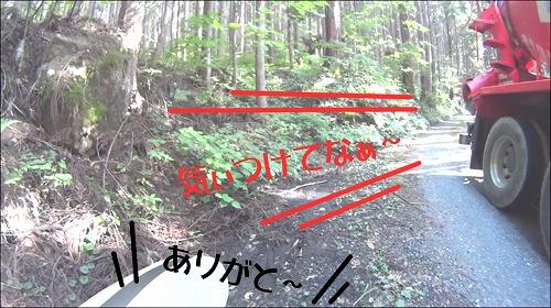 okuhida029.jpg