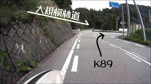 okuhida046.jpg