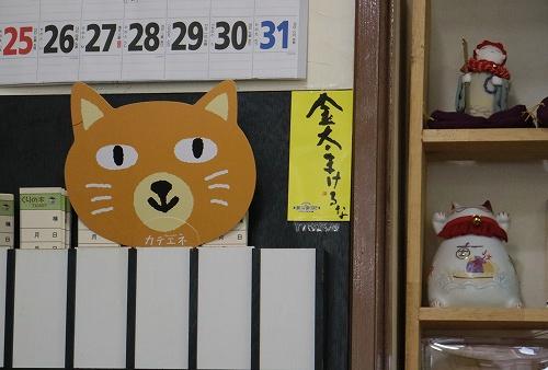 okuhida059.jpg