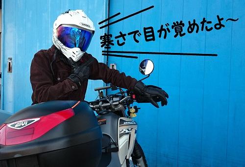 150118kaki-001.jpg