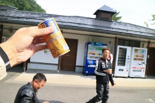 BSRtenku003.jpg