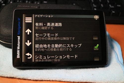IMG_4607.jpg