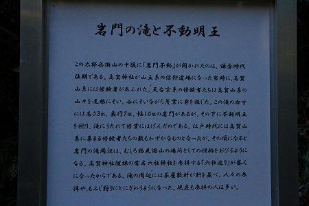 iwamon04.jpg