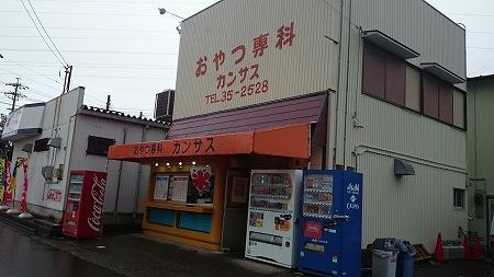 iwata009.jpg