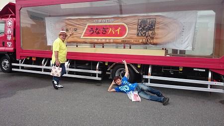 iwata010.jpg