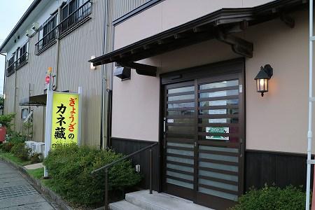 iwata014.jpg