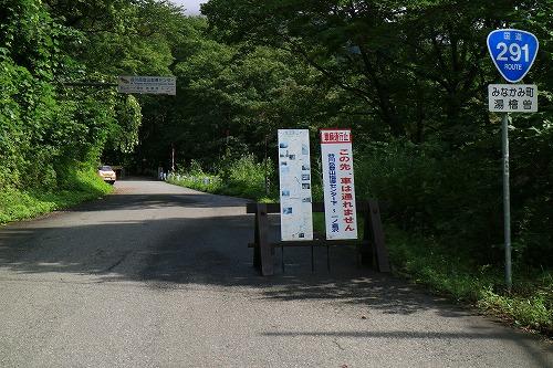 natsu2017-054.jpg