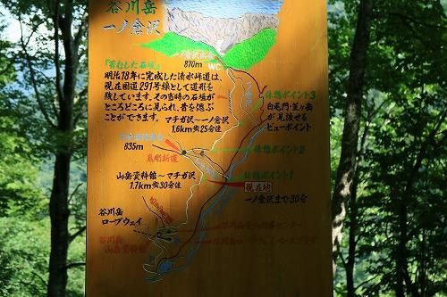 natsu2017-056.jpg